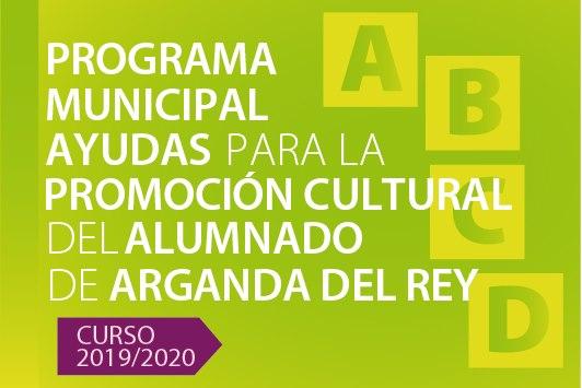 Reanudación del plazo de presentación de solicitudes del Programa Municipal de Ayudas para la Promoción Cultural